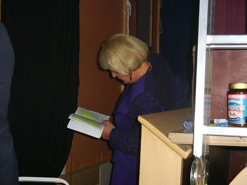 2003 - Plaza Suite / Tsechov